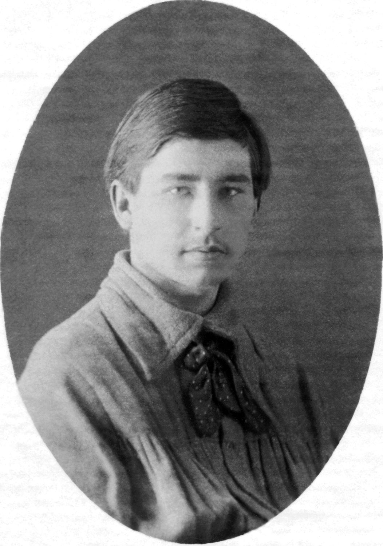 Автор вопоминаний Леонид Хорошкевич. Москва 1919-20 гг.