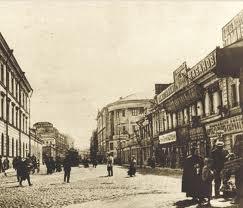 Мясницкая ул. 1900-е годы