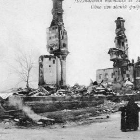 1905 г. Разгромленная фабрика Н.П. Шмидта