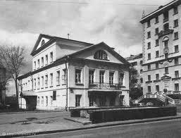 Дом Ускова, где провел свои детские годы А.С. Грибоедов