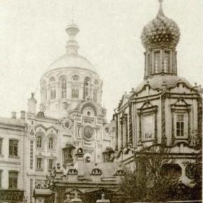 Обетный храм царицы Натальи