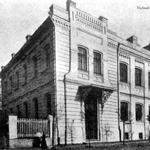Александро-Мариинское училище, основанное М.Л. Королевым. фото 1913 г.