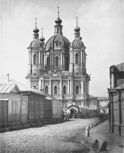Церковь Климента, папы Римского. 1883 г.