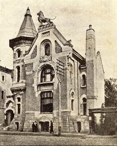 Дом архитектора Л. Кекушева. Остоженка. Сейчас  дом военного атташе Египта.