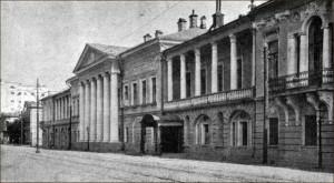 Александро-Мариинской кавалерственной дамы Чертовой институт.