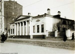 Пречистенка. Дом Ф.В. Челнокова. 1913-1914. Фото Готье-Дюфайе.