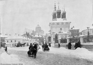 Волхонка от Боровицкой пл. 1911 г.