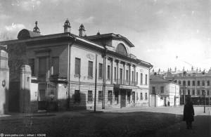 Волхонка. Антипьевский пер. Дом Глебовых-Бурышкина. 1914.